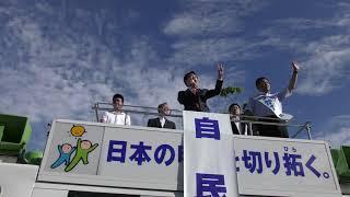2019.7.6 IN 新潟 菅官房長官00:27~ です.