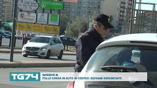 MODICA, FOLLE CORSA IN AUTO, GIOVANE DENUNCIATO