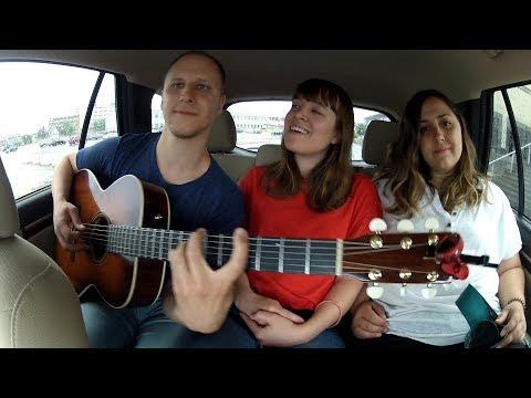 Jeff's Musical Car - Emily...