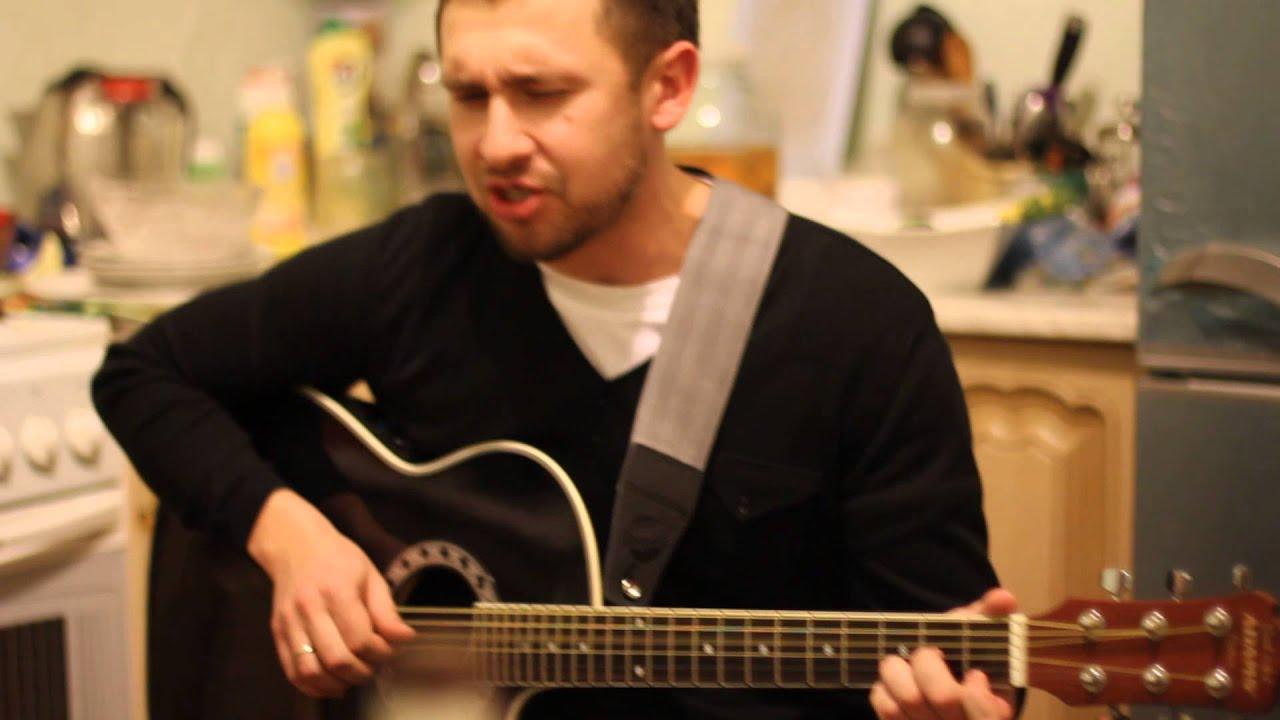 Александр Казлитин (Спокойной ночи, господа - Лепс / кавер под гитару