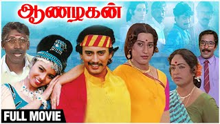 Aanazhagan Full Movie | Prashanth, Suneha, Vadivelu | Thiagarajan | Superhit Comedy Movie