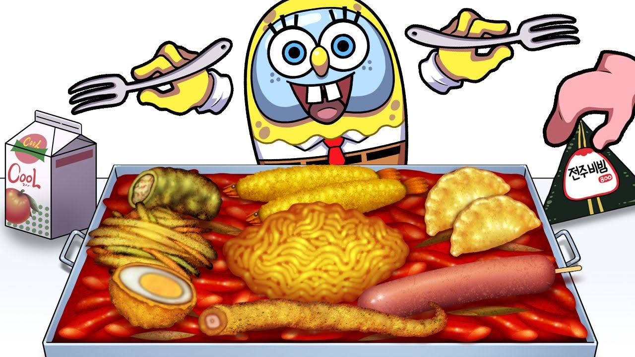 SpongeBob Among Us Mukbang Animation Hot spicy tteokbokki set eating