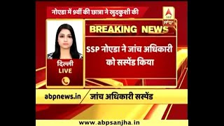 9th class girl suicide case- Investigative officer gets suspended for registering case