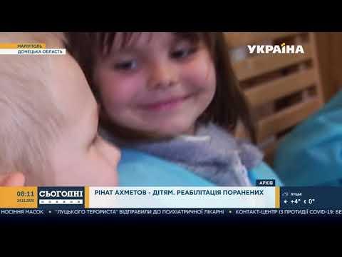 Сегодня: Маленька жителька Маріуполя отримала допомогу проєкту