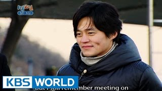 2 Days and 1 Night Season 1 | 1박 2일 시즌 1 ? Best friend special, part 1