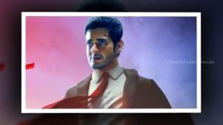 Agent shiva first look | mahesh babu | 2016 telugu movie | murugadoss