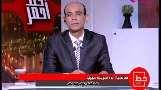 محافظ بني سويف: حريصون على الاستفادة من إمكانات 'الفاو'.. فيديو