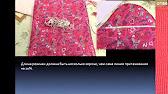 138 моделей детских комбинезонов рейма в наличии, цены от 1 270 руб. Купите комбинезон с бесплатной доставкой по москве в интернет-магазине дочки-сыночки. Постоянные скидки, акции и распродажи!