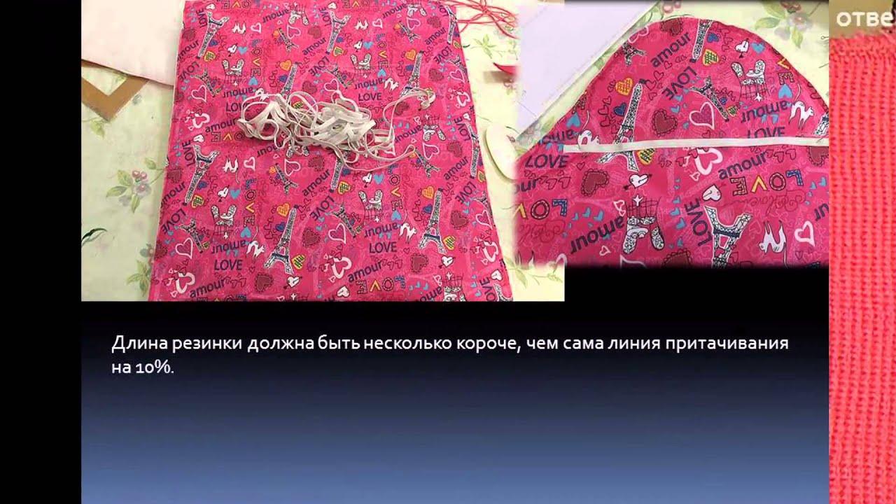 Куртки детские зимние. Продажа, поиск, поставщики и магазины, цены в украине.