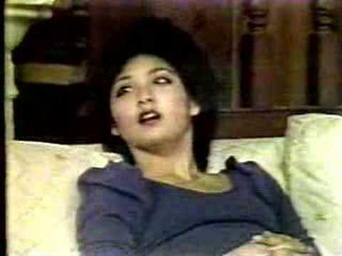 Tiffany Chin Fluff 1986