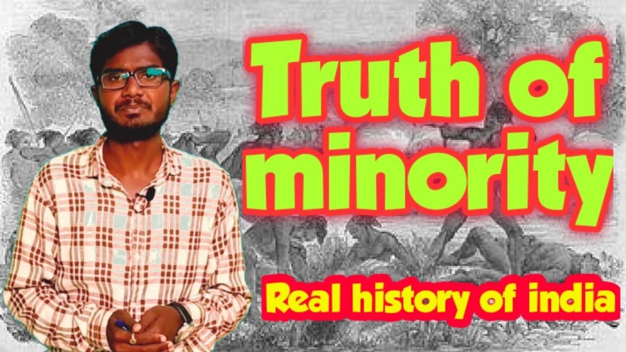 The truth of minority.|Alive breath|Rahul kannake