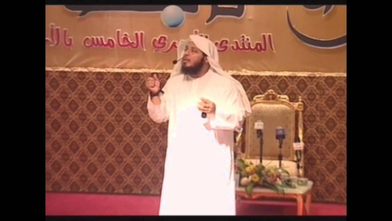 كم بينك وبين الجنة - د محمد السيد