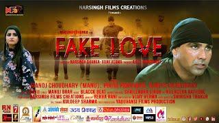 Gambar cover Fake Love II Narsingh Films II Vijay Verma II Love Song II Manoj Choudhary