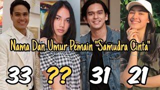 Download lagu Episode Baru!! Nama Dan Umur Asli Pemain Samudra Cinta SCTV, FT Haico Van Der Veken Dan Rangga Azof
