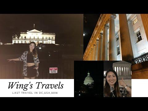 Wing's Last Travel in USA (Washington,DC 2018) 離開美國的最後一站 #USA #Washington#DC