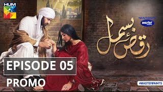 Raqs-e-Bismil | Episode 5 | Promo | Digitally Presented By Master Paints | HUM TV | Drama