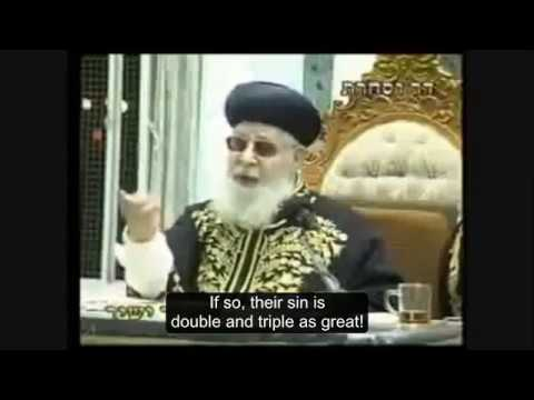 "HaRav Ovadia Yosef ZT""L on Wigs/Sheitels [English Subtitles]"