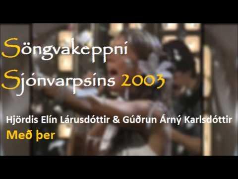 Hjördís Elín Lárusdóttir & Guðrún Árný - Með þér | Söngvakeppni Sjónvarpsins 2003