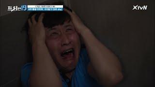 배우 변우민이 겪은 충격 실화! 홍콩 아파트에서 만난 …