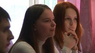 Интегрированный урок  Молодежь в современном обществе