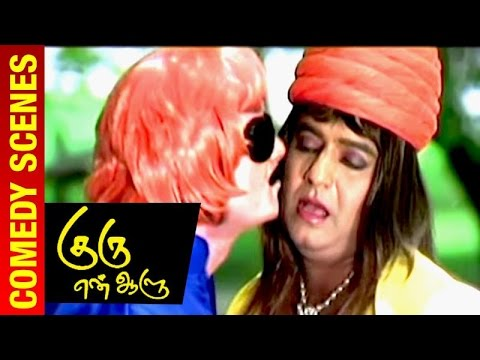 Guru En Aalu - Tamil Movie | Vivek & MS Baskar Sivaji Movie Spoof | Mamta Mohandas | Comedy Scene