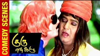 guru en aalu tamil movie vivek ms baskar sivaji movie spoof mamta mohandas comedy scene