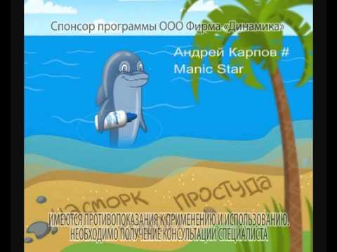 Комплекс для промывания носа Dolphin Долфин