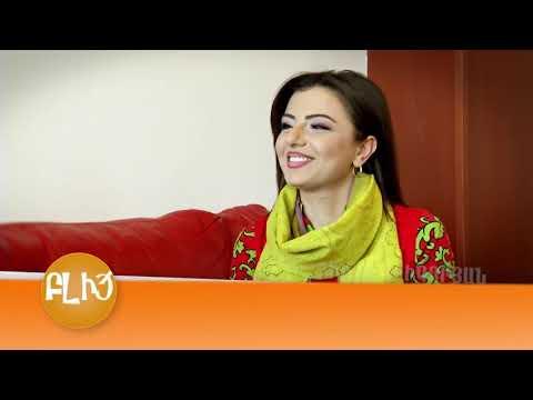 Blic Harcum - Diana Grigoryan /Բլից Հարցում - Դիանա Գրիգորյան
