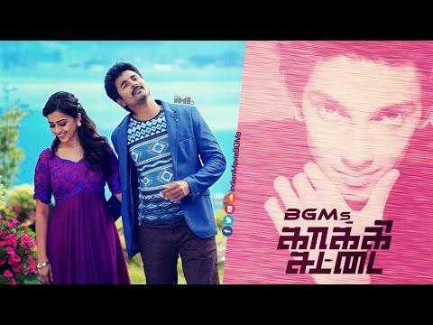 Kaaki Sattai BGMs | Jukebox | IndianMovieBGMs