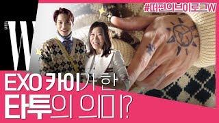 EXO(엑소) 카이 댄스 화보 촬영 현장! (with …