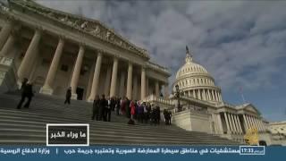 معاقبة طهران ودمشق بين أوباما وترمب