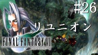 (PS4) 2015年12月6日配信開始 / (PS) 1997年1月31日発売 PS4 リマスター...