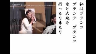 荒木由美子の最新歌です。月刊カラオケファン1月号より。