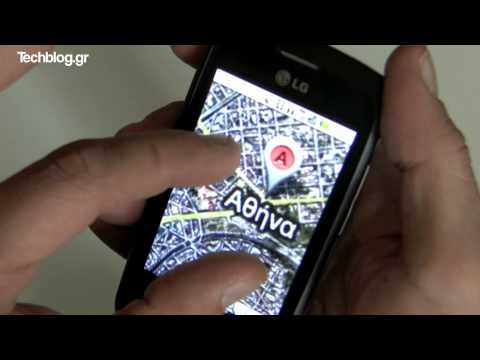 LG Optimus One P500 hands-on (Greek)