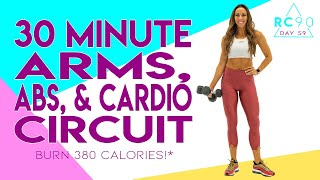 30 Minute Arms, Abs, and Cardio Workout 🔥Burn 380 Calories!* 🔥 Day 59 | RC90