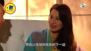 愛我請留言 - 寧願白馬王子「出軌 or 出櫃」?二揀一 (TVB)