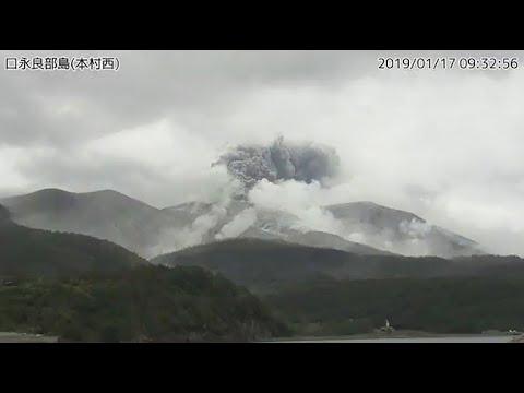 ثوران بركان في جنوب اليابان ولا أوامر بالإخلاء  - نشر قبل 7 دقيقة