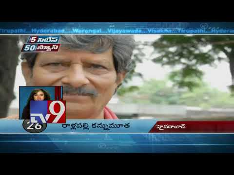 5 Cities 50 News || Top News - TV9