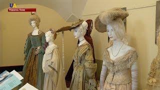 Выставка ретро - платьев