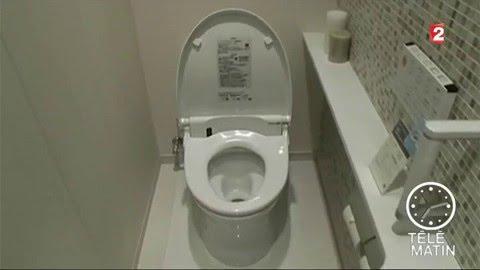 Sans fronti res asie le choc des cultures wc youtube - Lunette wc chauffante ...