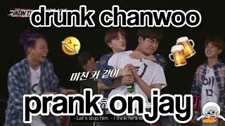 Gambar cover (FUNNY) IKON pranks Jay with drunk Chanwoo