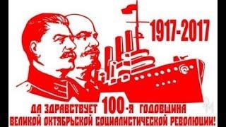 Октябрьская революция 1917 года в России | МИФЫ ВЕЛИКОЙ РУССКОЙ РЕВОЛЮЦИИ