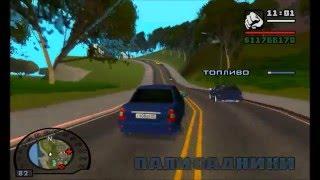 GTA San Andreas Дагестан 2 Скачать
