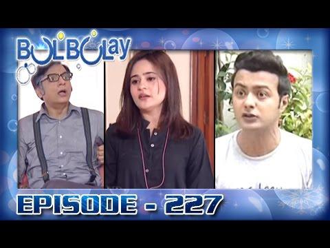 Bulbulay Ep 227 - ARY Digital Drama thumbnail