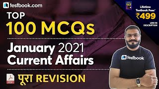 Top 100 January Current Affairs 2021 for SSC MTS, CGL & NTPC   Important Question Revision screenshot 5