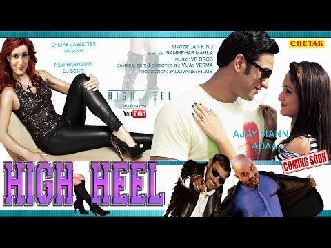 ✓High Heel | हाई हील  | Haryanvi DJ Song 2016 | Laadla Jaji King | Rammehar Mehla | VR Bros