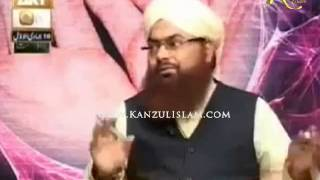 Phone/Mobile Per Nikah Karna By Mufti Abu Bakar Siddiq Shazli (www.Kanzulislam.com)