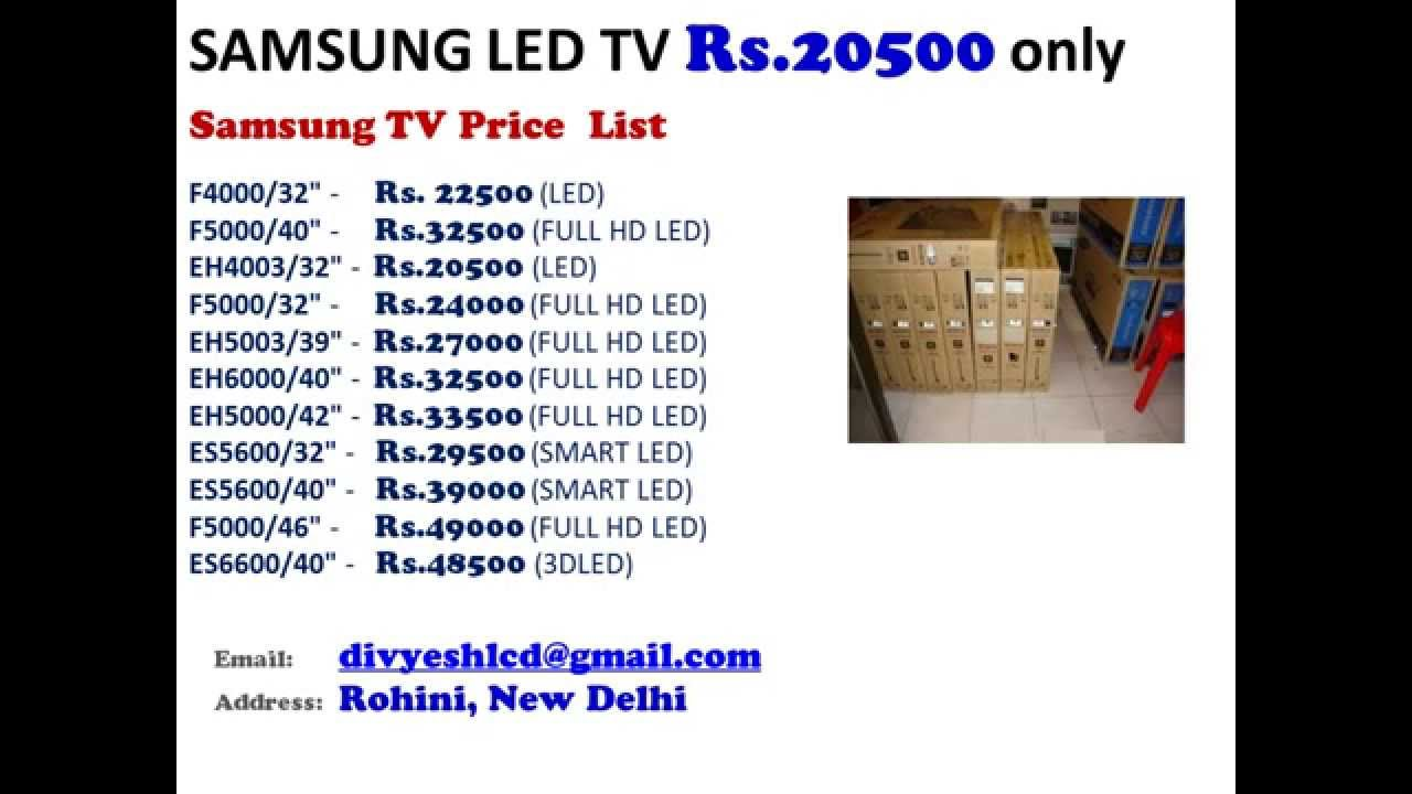 32 Inch Led Tv Lcd Tv 32 Inch Price India Youtube