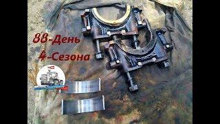 Установка вкладишів і затягування кришок корінних ЯМЗ-236 МАЗ-5551! (88-День4-Сезону)