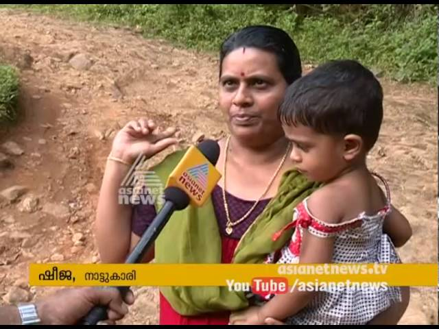 Moolamattom Pathipally Road's pathetic condition, Natives protest against officials negligence
